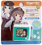 鉄道むすめ TMT-006 トレインマークキーチェーン06広島電鉄