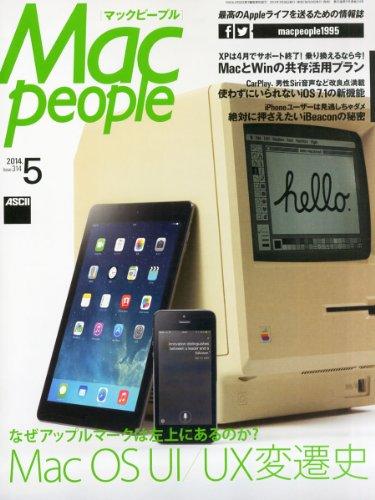 Mac People (マックピープル) 2014年 05月号 [雑誌]の詳細を見る