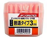 デンタルプロ 歯間ブラシ I字型 普通タイプ サイズ3(S) 50本入