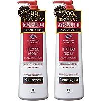 Neutrogena ( 露得清 ) 挪威方程式 インテンスリペア 身体乳液超干燥肌肤用无香料