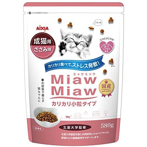 ミャウミャウ (MiawMiaw) カリカリ小粒タイプミドル ささみ味 58...