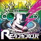 RE:ダンガンロンパ~SUPER DANGANRONPA bitbitbit TKD Remix~/