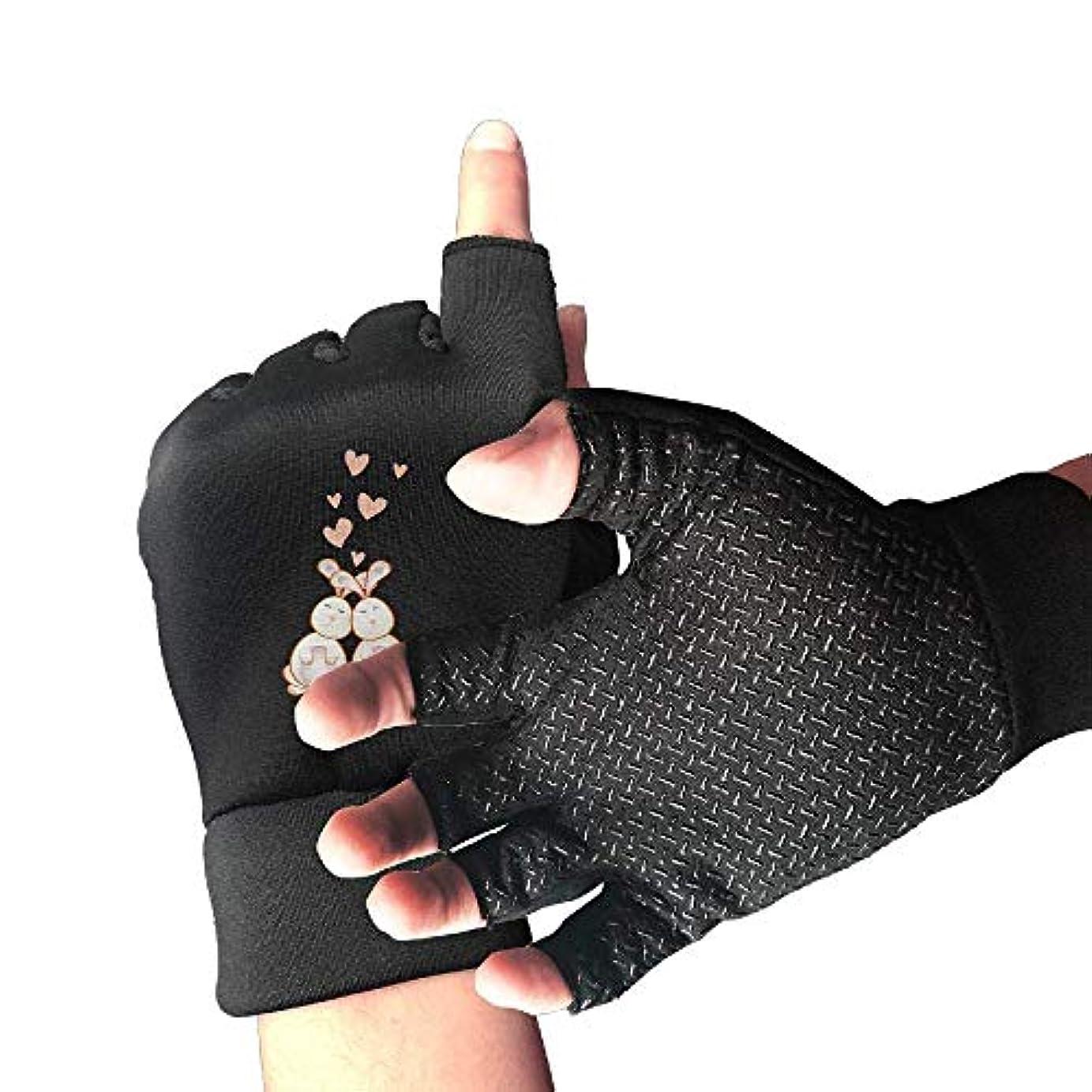 マイル幸運インキュバスCycling Gloves Rabbit Lovers Men's/Women's Mountain Bike Gloves Half Finger Anti-Slip Motorcycle Gloves