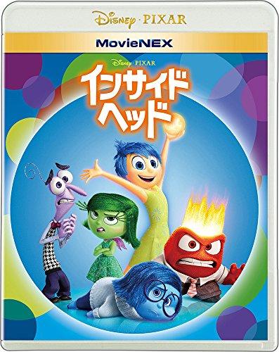 インサイド・ヘッド MovieNEX [ブルーレイ+DVD+デジタルコピー(クラウド対応)+MovieNEXワールド] [Blu-ray] -