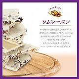 神戸ホワイトラムレーズンチョコレート マキィズ[ホワイトデー お返し 2018 おもしろチョコレート]