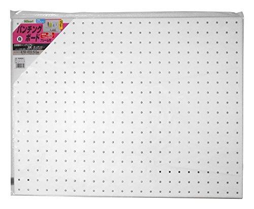 光 パンチングボード 白 約450×600mm PGBD406-2