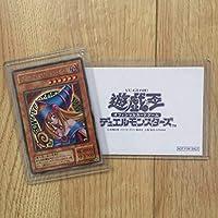白封筒 付き! ブラックマジシャンガール 字レア G3-11 レア 非売品 限定 大会 初期 マークずれ エラー 遊戯王 ブラマジガール BMG