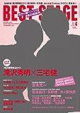 BEST STAGE(ベストステージ) 2017年 04 月号 [雑誌]