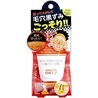 柑橘王子 ピールパック 部分用パック アロマオレンジの香り 60g×5個セット(管理番号 4936201100231)