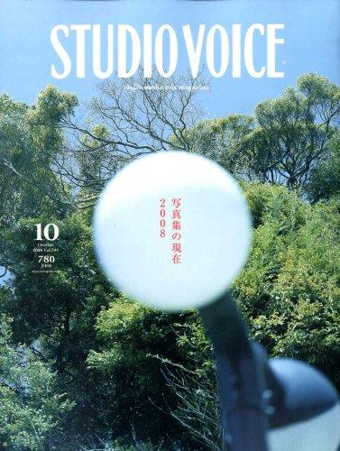 STUDIO VOICE (スタジオ・ボイス) 2008年 10月号 [雑誌]の詳細を見る