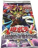 遊戯王 Labyrinth of Nightmare アジア版 1st Edition 1パック