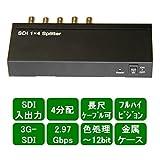 シリアルデジタル1対4分配器 3G-SDI,HD-SDI,SD-SDI対応【3GSDI-Sp14】アイシル作日本語取説付
