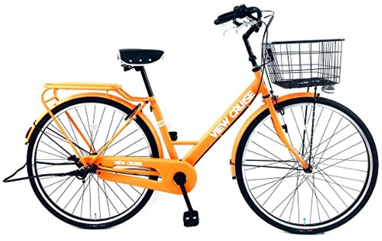 望む邪悪な各C.Dream(シードリーム) ビュークルーズ オートライト VC71-H 27インチ自転車 シティサイクル オレンジ 100%組立済み発送