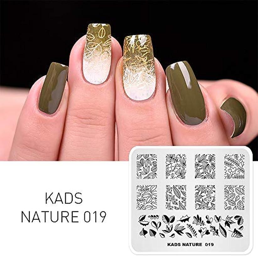 出くわす大西洋健康的KADS ネイルプレート ネイルイメージプレート 様々な緑葉 ネイルアートツール ネイルステンシル(NA019)