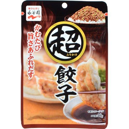 永谷園 超ふりかけ 餃子 40g