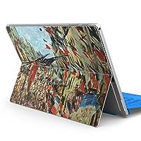 Surface pro6 pro2017 pro4 専用スキンシール サーフェス ノートブック ノートパソコン カバー ケース フィルム ステッカー アクセサリー 保護 写真・風景 クール 外国 絵画 イラスト 003205