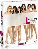 Lの世界 シーズン1 <SEASONSコンパクト・ボックス>[DVD]