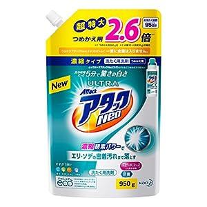 【大容量】ウルトラアタックNeo 洗濯洗剤 濃...の関連商品1