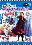 アナと雪の女王2クリスタルARTボード 10個入 食玩・ガム(アナと雪の女王2)