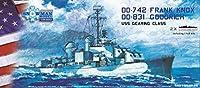 1/700 米海軍 ギアリング級駆逐艦 DD-742 フランク・ノックス & DD-831 グッドリッチ (2隻入り)