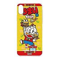 うまい棒 iPhoneX ケース クリア TPU プリント テリヤキバーガー味 (ub-005) スリム 薄型 WN-LC978559