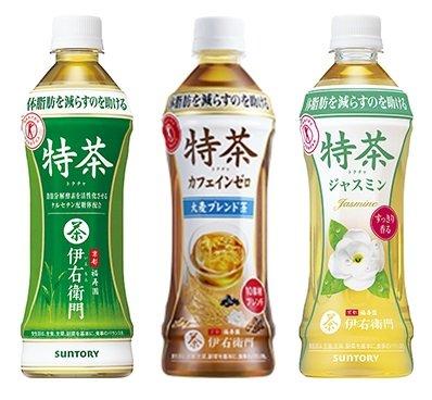 サントリー 特茶  500ml ペットボトル 3種類各8本セット 1箱:24本入り