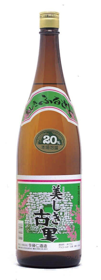 美しき古里 泡盛 瓶 20度 1800ml