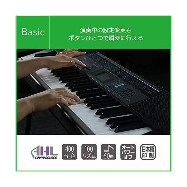 カシオ 電子キーボード 61標準鍵 ベーシック...の紹介画像4
