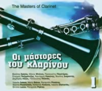 The Masters of Clarinet