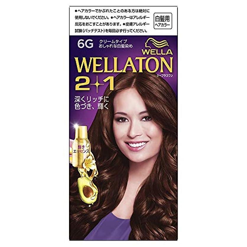 買うシマウマ厳ウエラトーン2+1 白髪染め クリームタイプ 6G×6個
