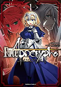 Fate/Apocryphaイメージ
