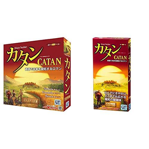 カタン スタンダード版 &  スタンダード 5-6人用拡張版【セット買い】