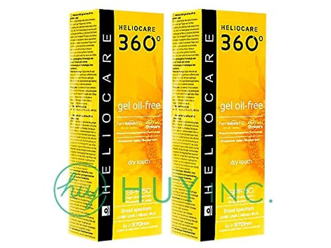ヒゲクジラ与える適度なヘリオケア 360°ジェルオイルフリー(Heliocare360GelOil-Free)SPF50 2ボトル(50ml×2) [並行輸入品]