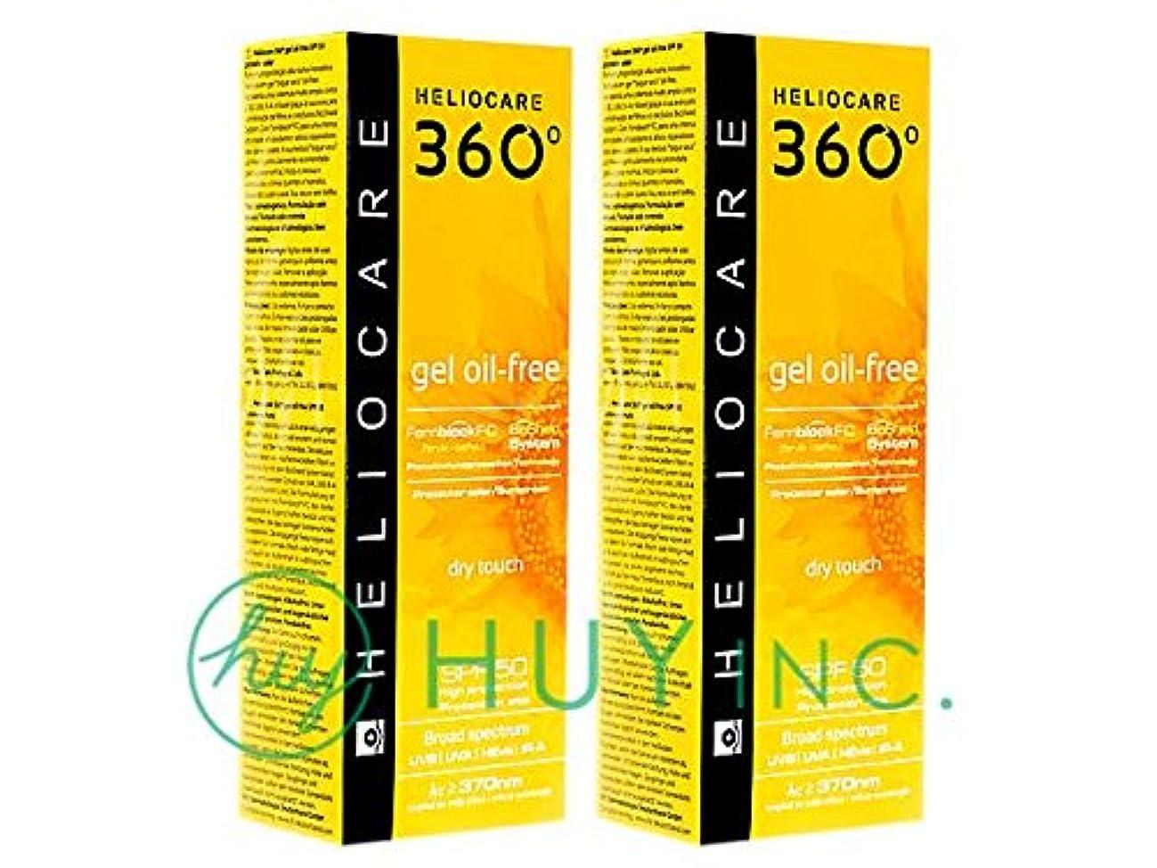 美しいマナーシェルターヘリオケア 360°ジェルオイルフリー(Heliocare360GelOil-Free)SPF50 2ボトル(50ml×2) [並行輸入品]