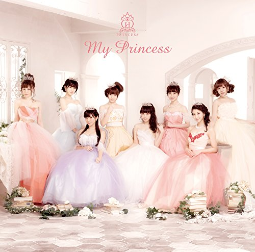 My Princess(通常盤)