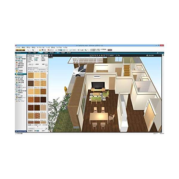 3Dマイホームデザイナー12 グラフィックパックの紹介画像13