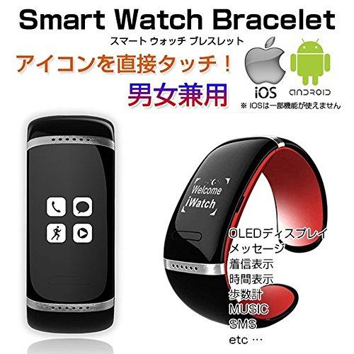 NR LEDタッチスクリーン Bluetooth3.0 男女兼用腕時計 ブレスレット スマートウォッチ スマートブレスレット ハンズフリー L6(ハンズフリー通話 着信知らせ 電話番号表示 音楽プレーヤー)(紫)
