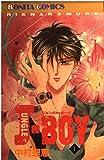 JUNGLE BOY / 中村 理恵 のシリーズ情報を見る