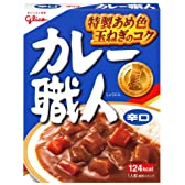 江崎グリコ カレー職人 (辛口) 180g×10個