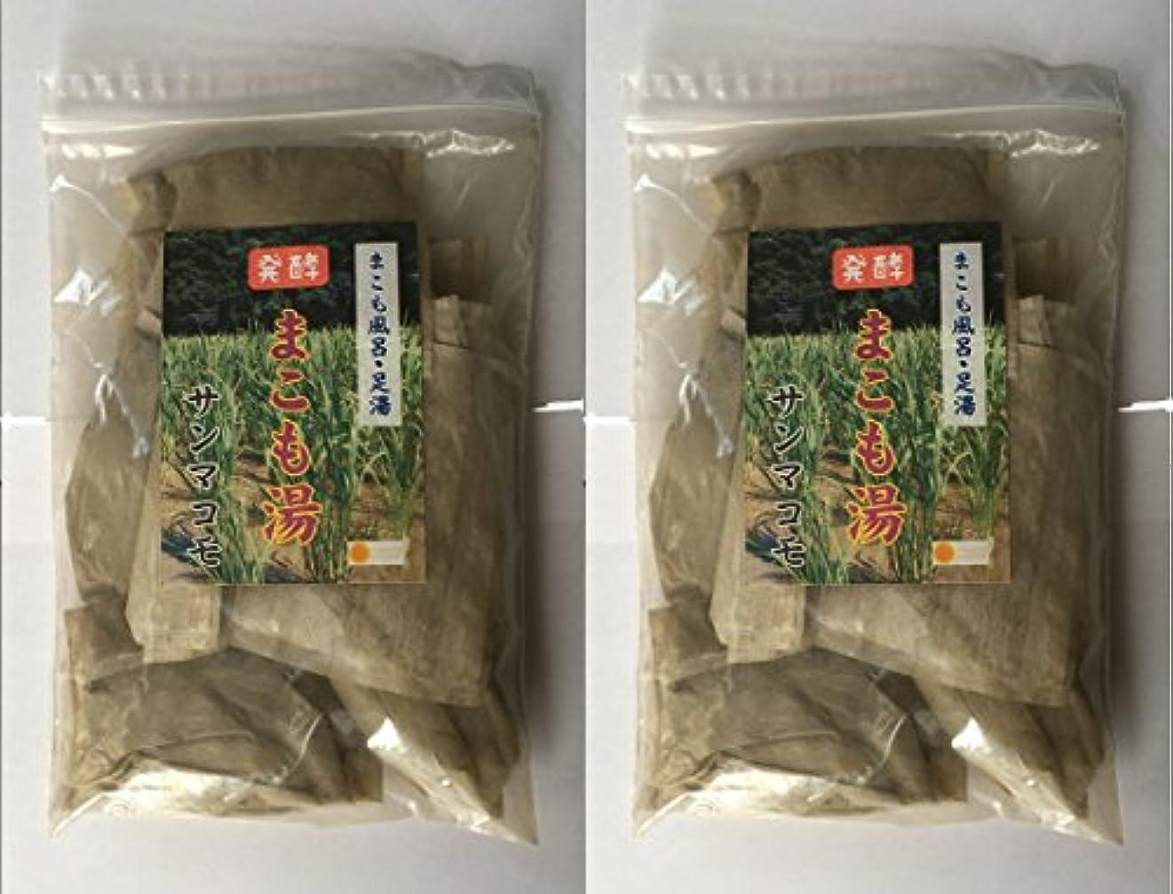 不足アルミニウム遺伝的発酵まこも湯 100g 2個セット