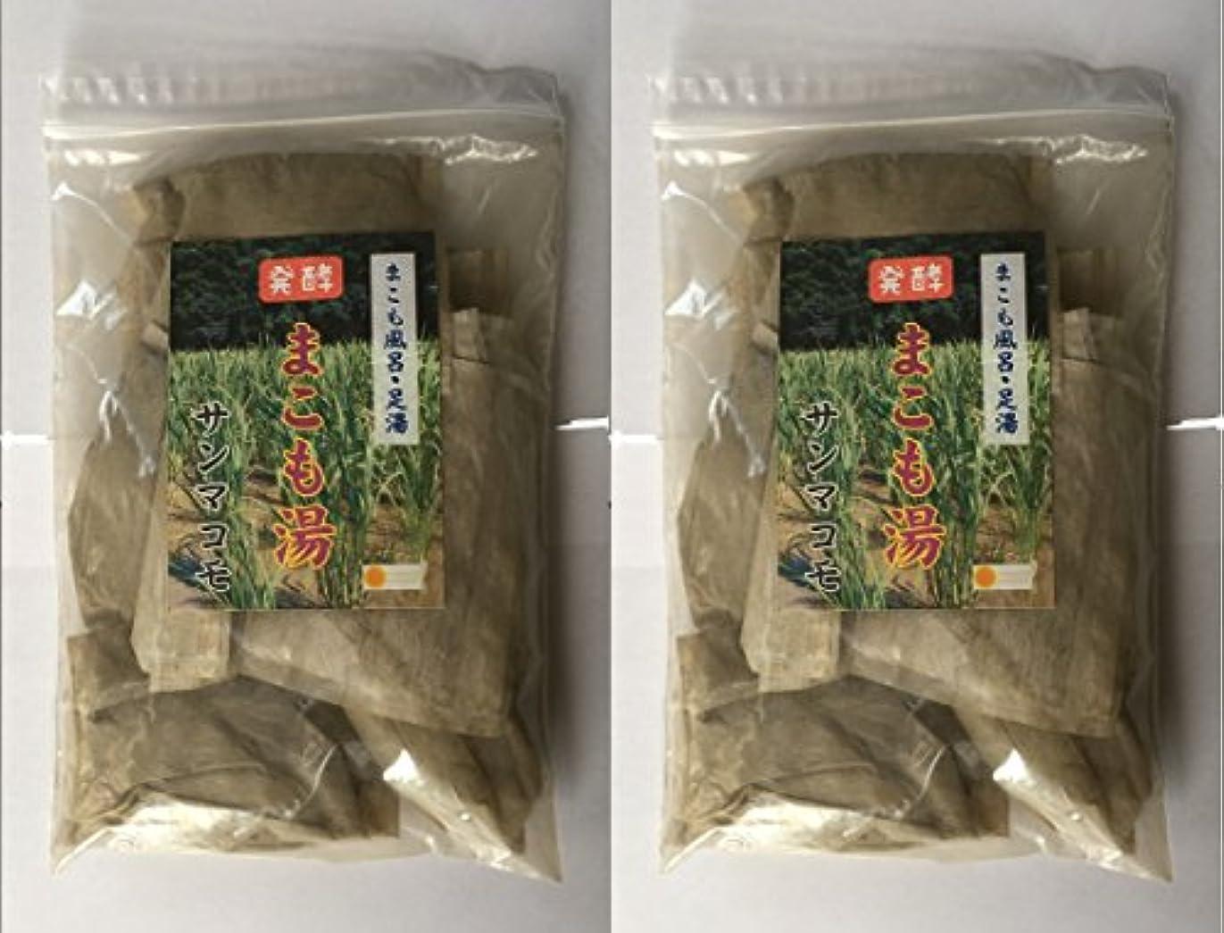 辛い干し草本当のことを言うと発酵まこも湯 100g 2個セット