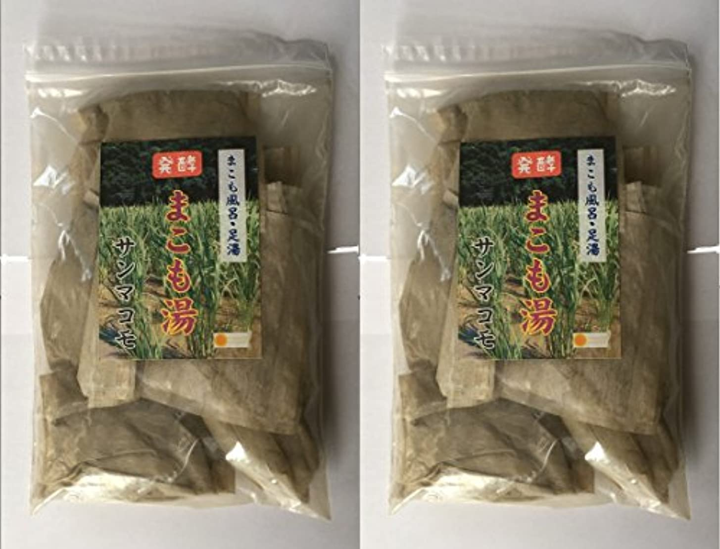 空白驚検出する発酵まこも湯 100g 2個セット