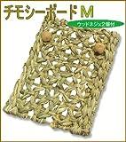 川井 KAWAI ハングトイ チモシーボード M ウッドネジ2個付き うさぎ 小動物 おもちゃ