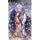 白華の檻 ~緋色の欠片4~ (通常版) - PSP