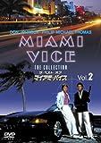 ザ・ベスト・オブ マイアミ・バイス Vol.2[DVD]