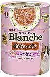 キャネット ブランシェ ぷるぷるコラーゲンプラス おかか入りツナ 70gx3缶パック
