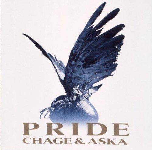 【WALK/CHAGE and ASKA】君を失うと僕のすべては...!?コードと歌詞の意味を公開!の画像