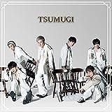 【Amazon.co.jp限定】紡 ーTSUMUGIー(Type-E)(CD)(メガジャケ付き)