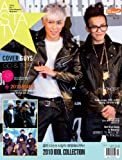 ASTA TV [Korea] January 2011 (単号)