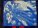 MG 1/100 ウイングガンダムゼロ EW & ドライツバーク [スペシャルコーティング] プレミアムバンダイ 済み 無料